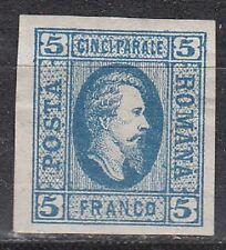 Romania Scott 23 Mint hinged VF (Catalog Value $45.00)