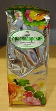 Russian Krasnodar Green tea 7 oz, Loose whole Leaf, Sochi 100% organic
