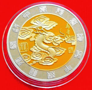Beautifully Lunar Zodiac 24k gold and Sliver Coin ---- Year of The Dragon