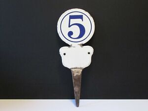 RARE SALVAGE VINTAGE FRENCH ENAMEL METAL NO. 5 - POSSIBLY BOULES COURT MARKER