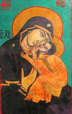 New listing Orthodox Tempera Wood Hand Painted Icon Jesus Christ The Virgin