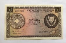 More details for 1 cypriot pound banknote (viaduct and pillars) mint. serial no: 052465