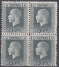 New Zealand 1915 MNH 1 1/2d Grey Slate SG416B VERTICAL PAIRS BLOCK OF 4