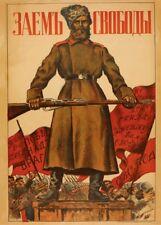 "Russian Propaganda Poster ""THE LOAN FOR FREEDOM"" Communist, Revolution, 1917"