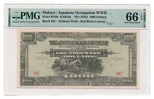 MALAYA banknote 1000 Dollars 1945 PMG MS 66 Gem Uncirculated