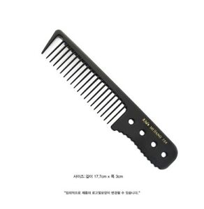 "Mijjang 704 17.7cm 6.9"" Cutting Comb Carbon Ceramic Anti-static Non-Slip Salon"
