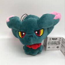 "Pokemon Sun/Moon Go Plush Misdreavus #200 Soft Toy Doll Stuffed An 00004000 imal 7"""
