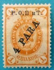 La RUSSIA IMPERO 1889 RARA OVP. errore! 1 KOP mhog FRANCOBOLLI Levant 1909 ropit R#003227