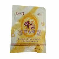 Pure Skin Propolis Powder Anti-aging Natural Pearl Care