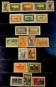 Azerbaijan Stamps #21 All  Different Lot 80521C