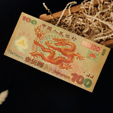 WR Gold Banknote 2000 CHIAN 100 YUAN Dragon Banknote Gold foil banknotes artwork