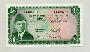 The State Bank of Pakistan Ten Rupees Note