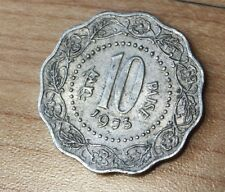 1973 India 10 Paise
