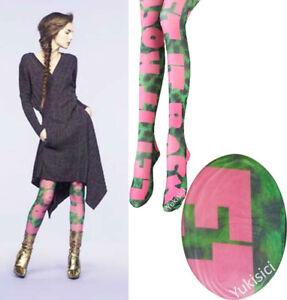 Vivienne Westwood Japan 60 Denier Tights Let It Rock +Leopard Print- Size M-L