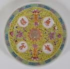 Chinese Porcelain Plate 18cm Flowers Bats Calligraphy Yellow Wan Shou Wu Jiang