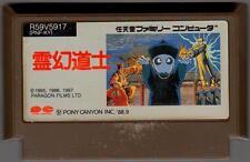 """ Reigen Doushi "" PONY CANYON NINTENDO FAMICOM FAMILY COMPUTER NES FC JAPAN"