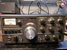 Kenwood TS 520SE 160-10M HF SSB/CW Base Ham Amateur Radio Transceiver Working!