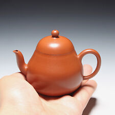 "OldZiSha-Rare China Yixing ZiSha Old ZhuNi Small 100cc ""Egg-Shell Pear"" Teapot"