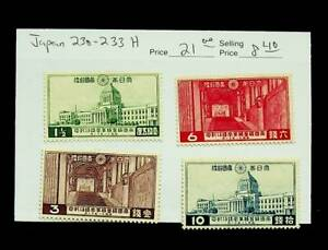 JAPAN ARCHITECTURE SET OF 4 MH STAMPS #230-33 CV $21