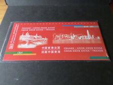 FRANCE/HONG KONG/CHINE 2012, BLOC EMISSION COMMUNE P4650 ART neuf**, MNH