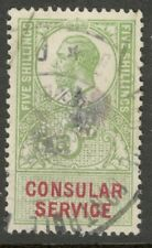 King George V - 5s Green - Consular Service