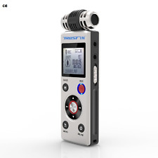 Trustin Portable Rechargeable 8GB Professional Digital Audio Voice Recorder with