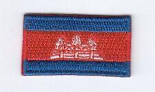Kambotscha Mini Aufbügler,Aufnäher,Patch 3,5 * 2,0 cm Cambodia,Kampuchea,Khmer