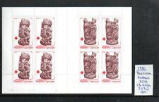 (V112)  FRANCE  STAMP BOOKLET 1980 RED CROSS MNH