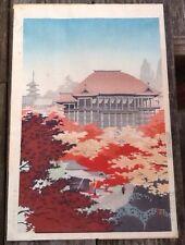 Japanese woodblock print Kiyomizu Temple Kyoto Kawai Kenji 1908-1995 Oban 1948