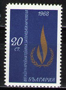 Bulgaria 1968 Sc1695  Mi1818  1v  mnh  International Human Rights Year