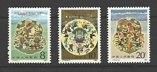 CHINA PRC # 2000-2002 MNH  TIBET AUTONOMOUS REGION Complete Set of 3