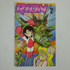 Rion Comix 1986 Rion 2990 no. 2