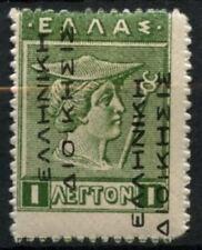 Greece 1912-3 SG#248axab 1L Green Optd Double MH #D63550