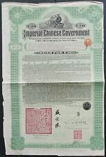 China - Imperial Chinese Gouvernment/Hukuang Railways Gold Loan - 1911 - 5% bond
