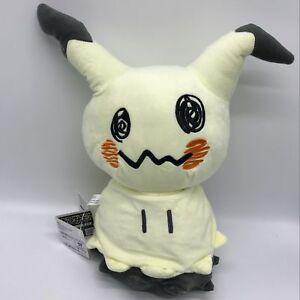 """Sun/Moon Plush Minikyu Disguised Form Soft Doll Teddy Stuffed Animal 16"""""""