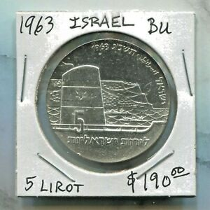 ISRAEL-SPECTACULAR RARE 15TH ANNIVERSARY INDEPEND. SILVER 5 LIROT, 1963, KM# 39