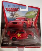 CARS 2 - LONG GE - Mattel Disney Pixar solo 4000 esemplari
