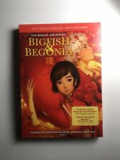 Big Fish and Begonia: Two Worlds One Destiny (Dvd) New w/ Sleeve Cover!
