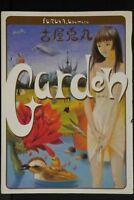JAPAN Usamaru Furuya manga: Garden