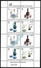 "ALBANIA 2017 ""Albanian National Craft - Glass Works"" - Sheet MNH"