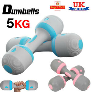 5KG Dumbbells Pair of Gym Free Weight Barbell/Dumbell Body Building Weights Set