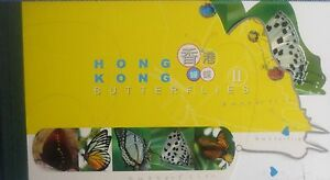 China Hong Kong 2007 Booklet Butterfly stamps II