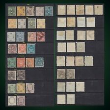1865 1867 1869 1870 -71 1873 1874-75 1876 TURKEY LOT MINT & USED SCT.8 TO 48