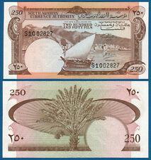 JEMEN / YEMEN D. R. 250 Fils (1965)  UNC  P.1 b
