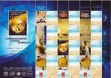 ISRAEL 2011 OFFICIAL ICMC STAMPS SHEET WESTERN WALL 2nd BULLION COIN JERUSALEM