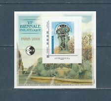 bloc CNEP   VIe biennale philatélique de  Paris  2019  num: 80 nouveauté
