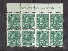 Canada #MR1 Mint Plate #2 Upper Block Of Eight
