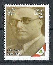 LEBANON - LIBAN MNH SC# 764 SELIM TAKLA