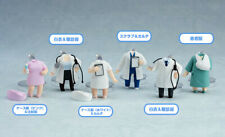 Nendoroid More: Dress Up Clinic Blind Box Good Smile Company