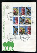 Israel 1981 Trees in the Holyland Souvenir Sheet  on 1st Day Cover FDC. x21827